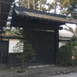 Samurai house 1